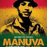 Reggae Artist Free Flyer Template